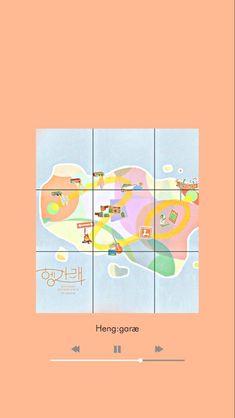 Seventeen Wallpaper Kpop, Seventeen Album, Seventeen Wonwoo, Seventeen Wallpapers, Wallpaper Backgrounds, Iphone Wallpaper, Aesthetic Names, Min Yoonji, Wallpaper Aesthetic