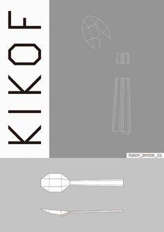 「キギ デザイン」の画像検索結果