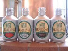 http://gurutabi.gnavi.co.jp/gourmet/item/5547/ 八戸駅で購入