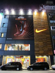 nike outlet ximending
