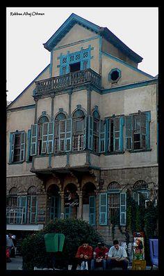 school in al salheea - damascus syria,