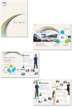 平沢運輸株式会社様・会社案内 Book Design, Web Design, Graphic Design, Catalog Design, Magazine Design, Brochure Design, Editorial, Layout, Business