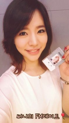 SNSD's Sunny and more of her pictures from MBC's FM Date ~ Wonderful Generation