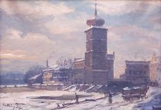 . Prague, Painting, Design, Art, Art Background, Painting Art, Kunst, Paintings