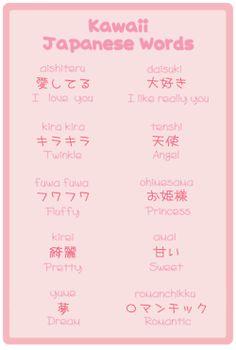 Kawaii Japanese words daisuki I think is I really like you. Cute Japanese Words, Learn Japanese Words, Japanese Quotes, Japanese Phrases, Study Japanese, Japanese Kanji, Japanese Culture, Japanese Tumblr, How To Speak Japanese