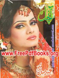 Aanchal Digest November 2014 Pdf