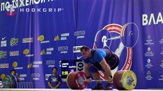 255kg Clean and Jerk