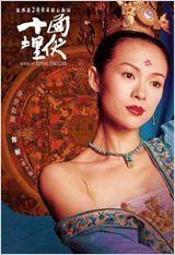O Clã das Adagas Voadoras Andy Lau, Ciné, Affiche De Film, Film, Romance, Réalisation, People, Drame, Metteur En Scene