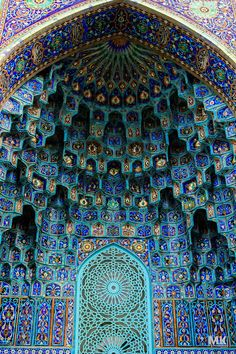 The entrance of the St. Petersburg mosque, Russia.
