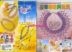 beads_accessory~A - Mary.6 - Álbumes web de Picasa
