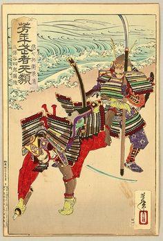 Yoshitoshi Musha Burui - Broken Sword by Yoshitoshi