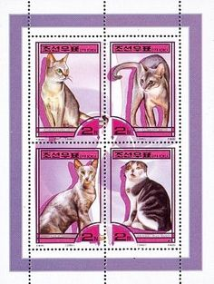 North Korea cats stamps
