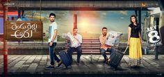 #Jhalak.com Rendu Rellu Aaru Theatrical Trailer Released today