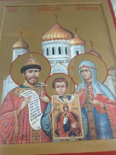 Holy Romanov Fam.