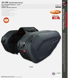 משלוח חינם פדרציה הרוסית קוריאה יפן komine SA212 תיק אוכף/תיק קסדת אופנוע צד
