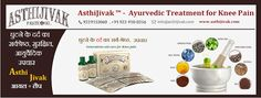 Asthijivak is a 100% natural, non-toxic remedy to treat knee pain ranging from mild to severe. Asthijivak is the most trusted brand whose formula was discovered 175 years ago. As the name suggests, Asthi meaning bone and Jivak meaning ayurvedic herb has been specifically developed to for all kinds of joint pains including muscular pain and knee pain.
