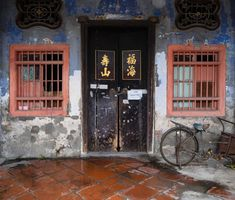Penang | Gaspard Walter, door, wood, old, penang, georgetown, malaysia, building, chinese, house, vintage, UNESCO, heritage, colors, paint, decay, urbanexploration, urban, urbex, frame, travel, photography, travel photography, doors, windows, urban photography, sidewalk, empty street, art photography