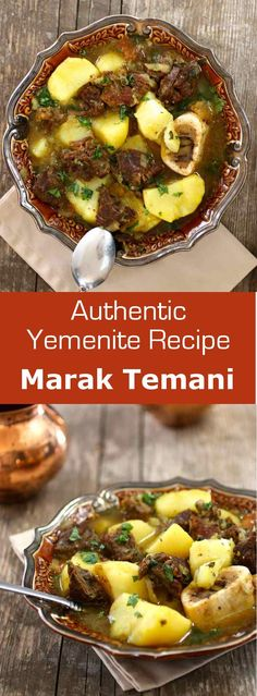 Marak temani is a traditional Yemenite soup which owes its flavor and spiciness to a spice blend typical of this country called hawaij. #soup #yemenite #196flavors