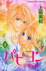 Shoujo, Hana, Fictional Characters, Butterflies, Fantasy Characters