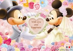 Tenyo Disney Minnie Mouse and Mickey Mouse 500 pcs. Gifts Online Today - sell Japan jigsaw puzzle, classic and out of print jigsaw puzzles to worldwide. Disney All Characters Collection - Japanese jigsaw puzzle from Japan. Mickey And Minnie Wedding, Mickey And Minnie Love, Mickey Mouse And Friends, Minnie Mouse Pictures, Disney Pictures, Retro Disney, Disney Love, Princesas Disney Dark, Disney Jigsaw Puzzles