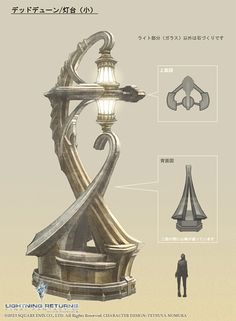 -Some kind of abstracted light house that looks similar to the ruins 51dffa38_Lightning-Returns-Final-Fantasy-XIII-Concept-Art-Lighthouse.jpg (514×700)