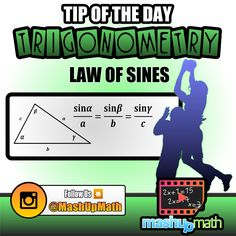 Common Core Trigonometry: Do you know the law of sines?