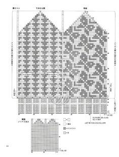 "Вязание. Жаккард - ""Зимняя радуга"" Knitting Stiches, Knitting Charts, Loom Knitting, Knitting Socks, Knitting Patterns, Mittens Pattern, Knit Mittens, Knitted Gloves, Diagram Chart"