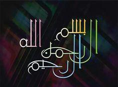 Besmele Arabic Font, Arabic Calligraphy Art, Beautiful Calligraphy, Brand Symbols, Religious Text, Cat Window, Paradise Garden, Z Arts, Lovers Art