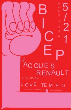 Braulio Amado, Good Room poster