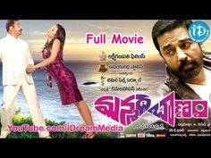 Manmadha Baanam is a 2010 Indian Telugu romantic comedy film directed by K. S. Ravikumar. Written by Kamal Haasan, it stars himself alongside R. Madhavan and Trisha Krishnan in the lead roles.