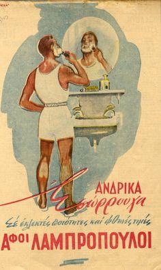 Ηταν το 1898 που ο Ξενοφών Λαμπρόπουλος άφησε την πολυμελή οικογένειά του στην Κοντοβάζαινα της ορεινής Αρκαδίας και κατέβηκε στην Αθήνα για να βρει την τύχη του. Προκειμένου να μπορέσει να επιβιώσ… Vintage Advertising Posters, Old Advertisements, Vintage Posters, Underwater Photos, Underwater Photography, Film Photography, Wedding Photography, Vintage Ephemera, Vintage Ads
