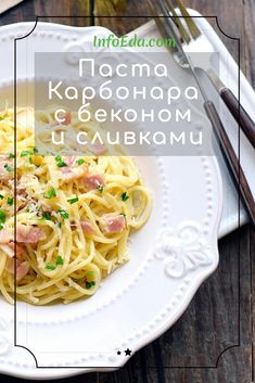 Spaghetti, Food And Drink, Pasta, Meals, Ethnic Recipes, Foods, Recipes, Food Food, Meal