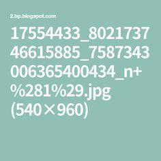 17554433_802173746615885_7587343006365400434_n+%281%29.jpg (540×960)