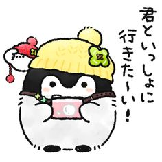Penguin Art, Studio Ghibli Art, Cute Penguins, Kawaii Art, Tmnt, Cool Artwork, Hello Kitty, Gifs, Doodles