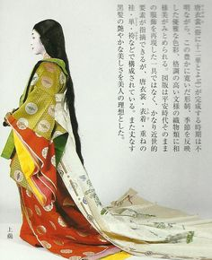 """High-ranking Court lady of the Heian Period (794-1185) , Japan. Textiles during this period of Japan were often brocade ones heavily influenced by China (and in some cases the cloth itself was directly imported from that country)~Scan from book """"The History of Women's Costume in Japan."""" (Lumikettu of Flickr)~AmyLH"""