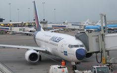 Airlines, aviation and air travel. A site for aviation enthusiasts and professionals: news, trends and analysis Air Travel, Spacecraft, Hungary, Airplanes, Boats, Aviation, Automobile, Aircraft, Commercial