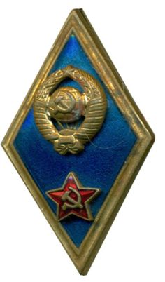 """Аукцион """"ВИОЛИТИ""""-Ромб военного института"""