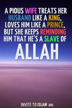 Marriage in islam Islamic Quotes, Islamic Teachings, Muslim Quotes, Religious Quotes, Allah Islam, Islam Muslim, Muslim Women, Islam Beliefs, Islam Religion