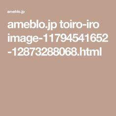 ameblo.jp toiro-iro image-11794541652-12873288068.html