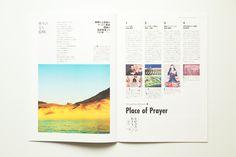 editorial : nagasaki — This Design co.