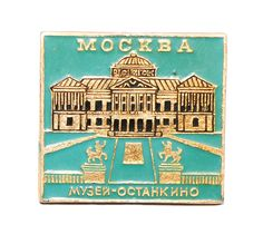 Moscú Ostankino Museo Pin insignia Vintage Metal colección ciudad ruso Moscow USSR rara insignia pin torre soviética monumento pin estilo Hipster