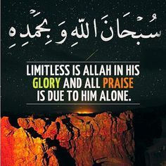 Let's lighten our tongue to say this beautiful dzikir... #islam #muslim #Allah…