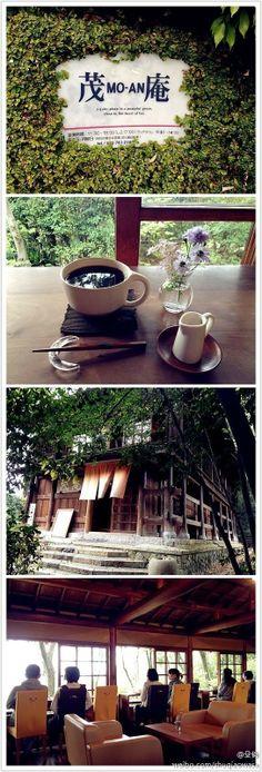 Kyoto, cafes