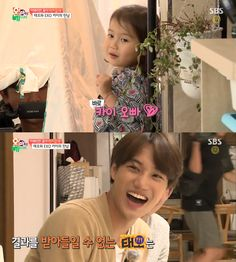 "Tae Rin Chooses EXO's Kai Over Her Dad Ricky Kim on ""Oh! My Baby"""