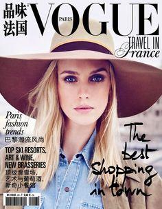 Vogue Paris Travel In France SS 2015 Julia Frauche by Marcin Tyszka