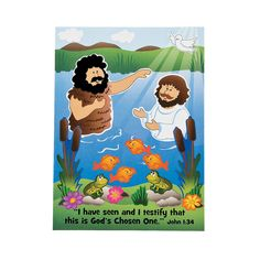 "Baptism of Jesus sticker set. (One of the featured stories) 4.75""x6.5"" - $4.25 per dozen"