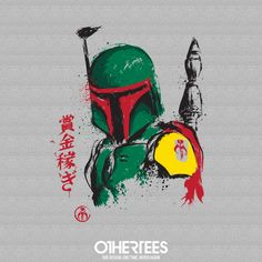 """Bounty Hunter V2"" by Dr.Monekers T-shirts, Tank Tops, V-necks, Sweatshirts and Hoodies are on sale until December 15th at www.OtherTees.com #BobaFett #StarWars #OtherTees"