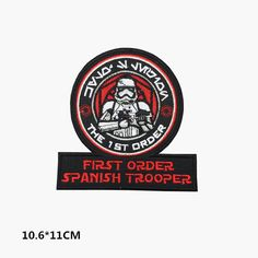 Star Wars film patch embroidered patch iron on patches iron on patch sew on patch patches iron on patch sew on patch Embroidery embroidered patch iron on patches patch embroidery patch back patch cool patch Star Wars Cool Patches, Pin And Patches, Sew On Patches, Iron On Patches, Embroidery Patches, Embroidered Patch, Wholesale Promotional Products, Star Wars Film, Letters And Numbers