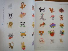 Small and Cute Embroidery Patterns - Japanese Craft Book