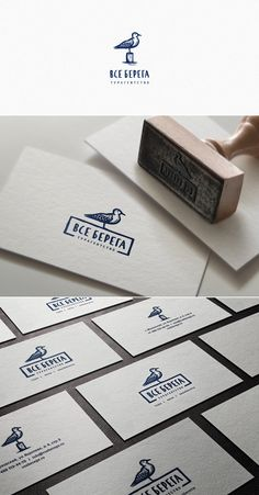 Все Берега / All the shore / tourist agency on Behance